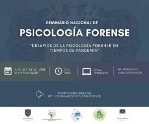 Lee más sobre el artículo Seminario Nacional de Psicología